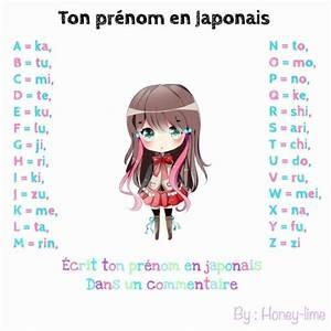 Nom Japonais Garçon : ton pr nom en japonais blog d 39 une baka fan de manga ~ Medecine-chirurgie-esthetiques.com Avis de Voitures