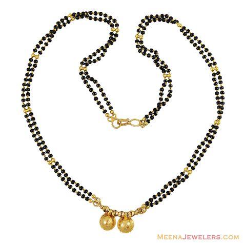 22k Mangalsutra(19 Inches) - ChMs11824 - 22 karat gold