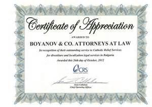 Customer Appreciation Certificate
