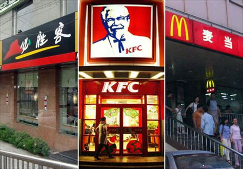 restaurant unions fast food wage in s china china org cn
