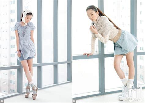 봄이 깨어나는 작은 속삭임 엘르코리아 Elle Korea