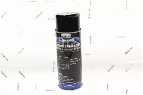 yamaha acc mrnpa it 4d marine spray paint 4d dark bluish gray metallic 2 boats net