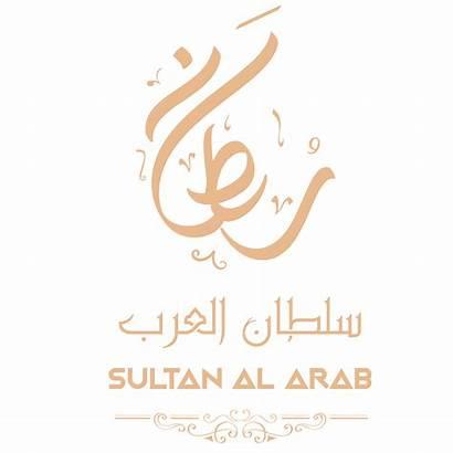 Arabic Calligraphy Sultan Arab Al Behance Branding