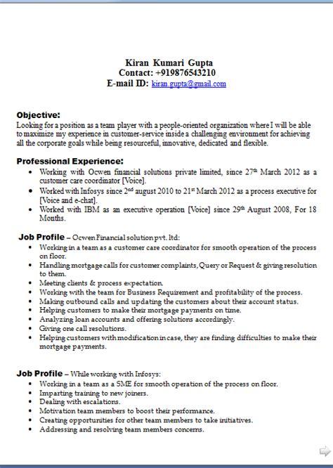 Receptionist Resume Profile by Sle Receptionist Resume