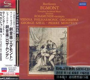 Club CD: BEETHOVEN - Egmont - Complete Incidential Music ...