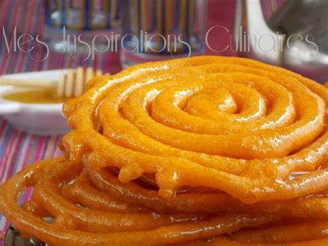 cuisine marocaine facile ramadan zlabia الزلابية patisserie ramadan le cuisine de