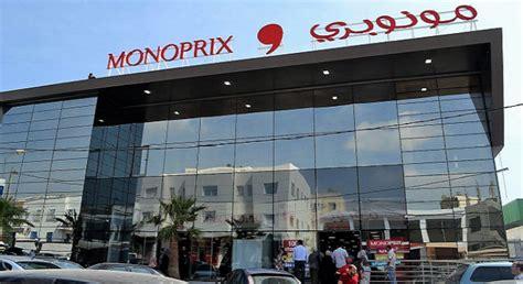 monoprix inaugure un nouveau magasin au bardo hneya tunisie tribune