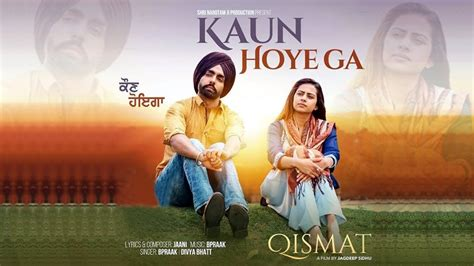 Ammy Virk's Qismat Is Back! But This Time, It's His New Movie