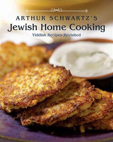 cuisine yiddish food recipe 7000 recipes