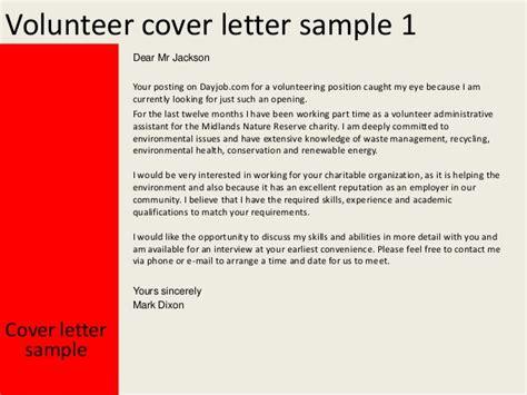 sample cover letter  volunteer work writingfixyaweb