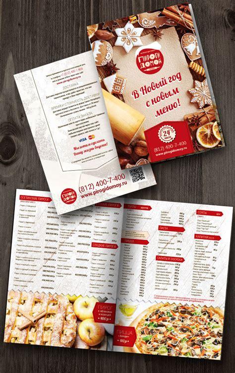 beautiful restaurant cafe  food menu designs