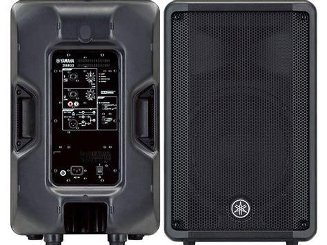 buy yamaha dbr12 pro dj powered loudspeaker 1 000 watts for 709 00cad at avgearshop