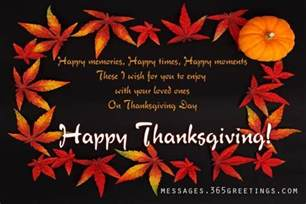 thanksgiving quotes messages greetings and thanksgiving wishes thanksgiving thanksgiving