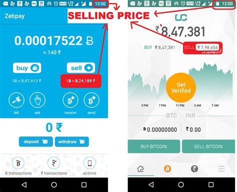 Unocoin is india's most popular bitcoin wallet and exchange. Best bitcoin exchange in india to buy or sell your bitcoin (Sell Bitcoin With the Profit 0.04 ...