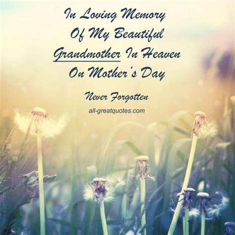 Ringtones happy mothers day from heaven nana - cesscontpu
