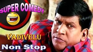 Vadivelu Super Comedy    Funny Videos 2016    Tamil Back ...