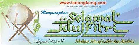 banner spanduk baleho hari raya lebaran idul fitri   terbaik  wartapagiid