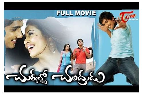 nenu sailaja telugu movie mp4 video songs download