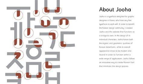 25+ Best Ideas About Korean Fonts On Pinterest