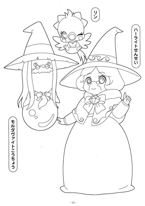 Buy Jewel pet twinkle Colouring Pages print posters on WallPart
