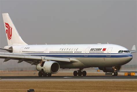 aeroporto fiumicino operativo il nuovo volo air china