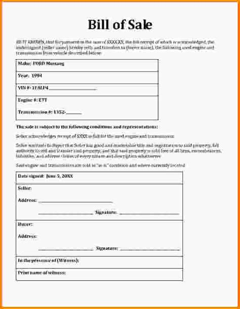 20833 blank bill of form general bill of form template business