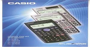 Casio Calculator Hebrew User Guide
