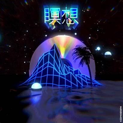 Kidmograph Vaporwave Retro Insane Aesthetic Imgur Futuristic