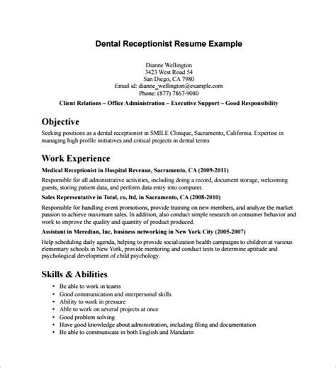 Dental Receptionist Resume by 10 Receptionist Resume Templates To Sle