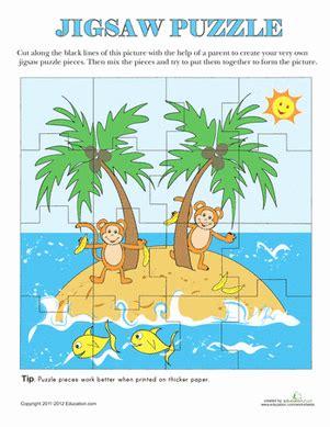 printable jigsaw puzzle worksheet education