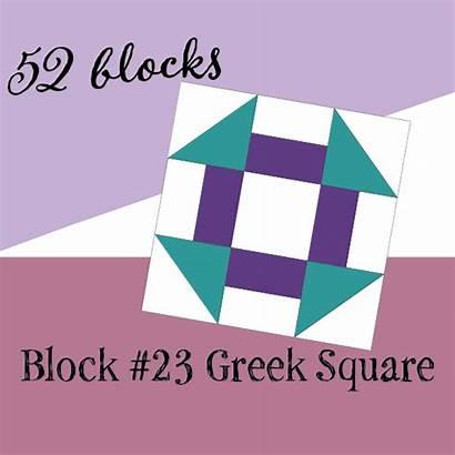 Square Greek Embroidery Machine