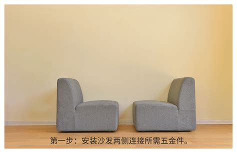 Xiaomi And Yang Zi Present A Modular Sofa, Available In