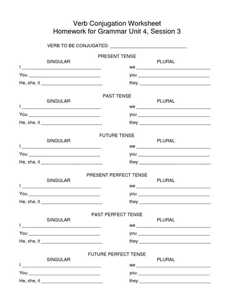 images  french verb practice worksheets
