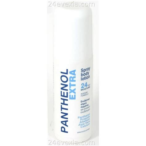 PANTHENOL EXTRA SPRAY BODY LOTION 100ml