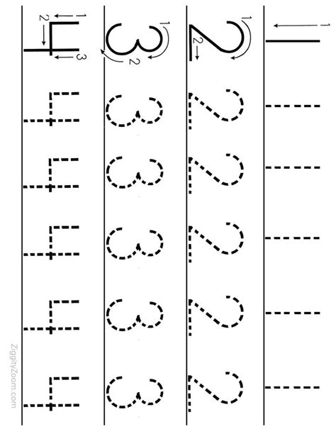 number tracing worksheet numbers 1 to 4 number tracing