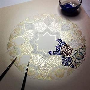 Pin, By, Maryam, On, Iran