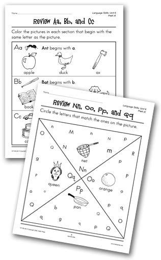 preschool review 6 best images of letter review worksheets for preschoolers 246