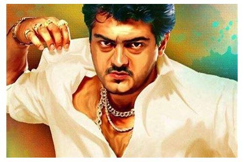 gentleman tamil movie download kuttymovies