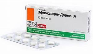 Лечение склероза простаты народными средствами