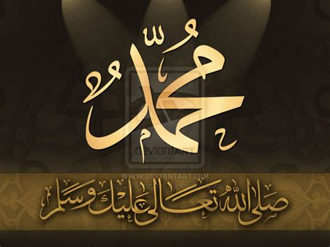 muhammad prophet facebook cover image