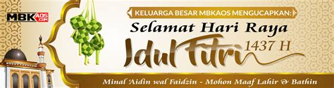template banner idul fitri   mbkaos