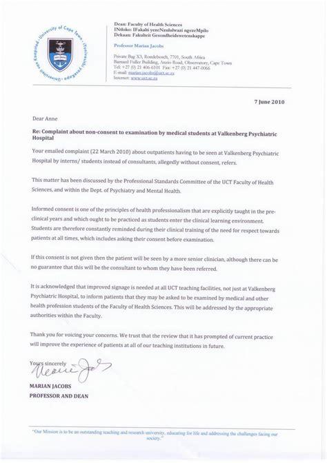 response  complaint ubuntu centre south africa