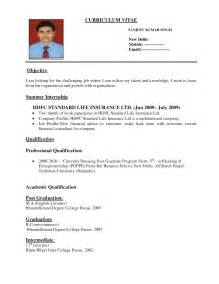 best resume template download download resume format write the best resume
