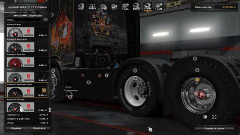 road  winter wheels pack   ets mods