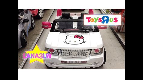 toysrus  kitty range rover bow tie suv electric kids