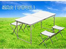 Portable boîte en aluminium tables pliantes en plein air