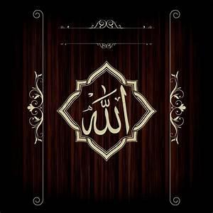 Islamic, Calligraphy, Wall, Art, Design, Vector, Image