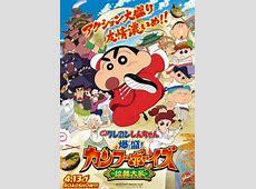 Crayon Shinchan Burst Serving! Kung Fu Boys Ramen