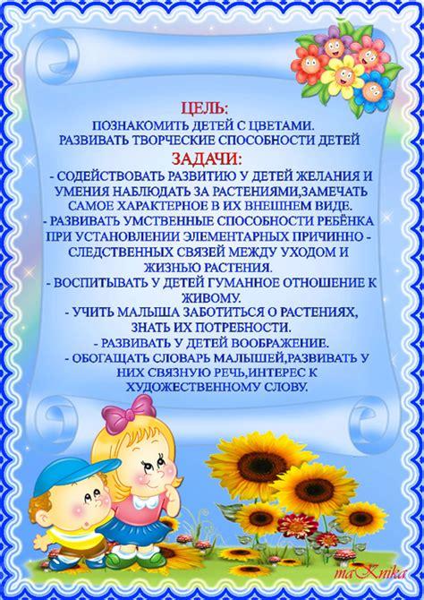 диплом по русскому языку