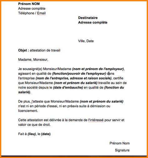Cv De Travail by 8 Attestation De Travail Exemple Lettre Hicham En